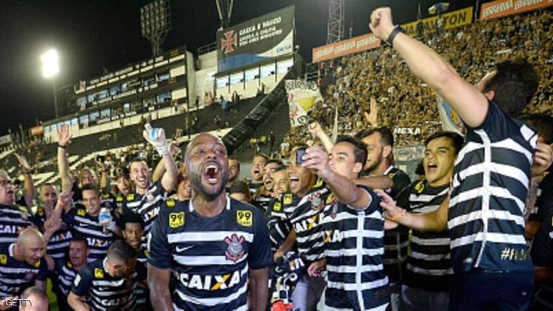 كورنثيانز بطلا للدوري البرازيلي قبل 3 جولات من النهاية