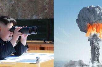 هل قصفت كوريا الشمالية نفسها بالنووي؟.. دلائل طبيعية تجيب - المواطن