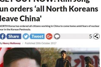 يفقد حليفه الوحيد .. زعيم كوريا الشمالية يأمر مواطنيه بمغادرة الصين - المواطن