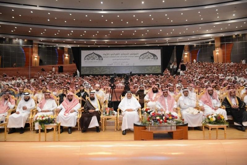 كيف عالج المؤتمر الدولي القرآني الأول بجامعة الملك خالد المشكلات الاعتقادية! 1