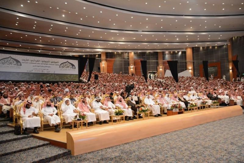 كيف عالج المؤتمر الدولي القرآني الأول بجامعة الملك خالد المشكلات الاعتقادية! 4