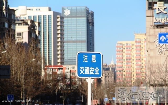 كيف-واجه-الصينيون-ازدحام-الشوارع-من-اجل-العمل (9)