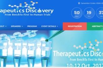 35 ورقة بحثية في مؤتمر كيمارك الأول للاكتشافات الدوائية - المواطن