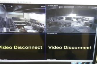 لأول مرة على مستوى المملكة.. بلدية ضمد تركب نظام آلي لمراقبة مطابخ المطاعم - المواطن
