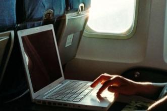 أمريكا: حظر الأجهزة الإلكترونية على الطائرات بناء على معلومات استخباراتية - المواطن