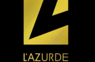 تداول تحتسب نسبة تذبذب سهم لازوردي على أساس 20.74 ريال - المواطن