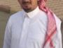 أمير  الباحة يعين البقيصي رئيسا لمركز وادي ممنا