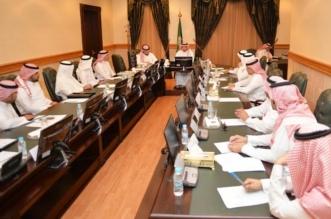 لجنة التعريف بمشاريع مكة