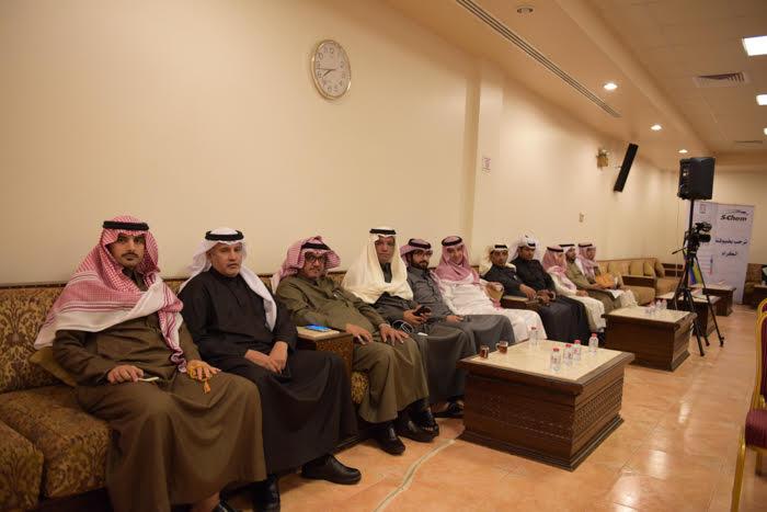 لجنة التنمية الاجتماعية الأهلية بمحافظة الجبيل