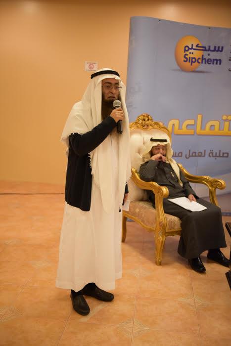 لجنة التنمية الاجتماعية الأهلية بمحافظة الجبيل1