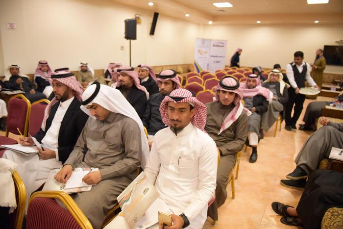 لجنة التنمية الاجتماعية الأهلية بمحافظة الجبيل10
