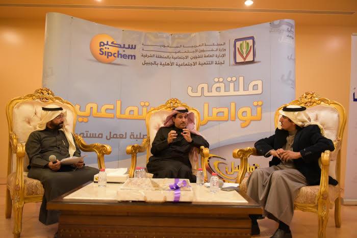 لجنة التنمية الاجتماعية الأهلية بمحافظة الجبيل13