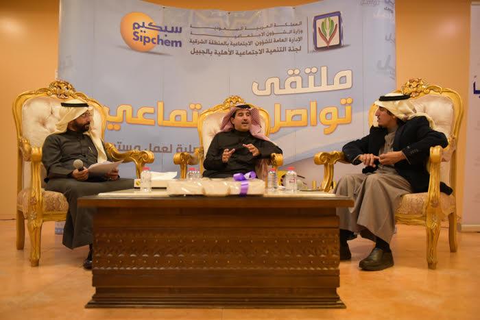 لجنة التنمية الاجتماعية الأهلية بمحافظة الجبيل14