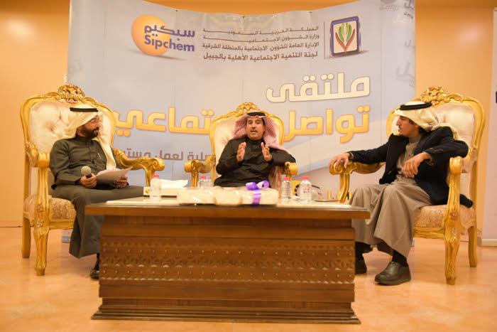 لجنة التنمية الاجتماعية الأهلية بمحافظة الجبيل15