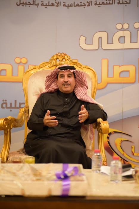 لجنة التنمية الاجتماعية الأهلية بمحافظة الجبيل16