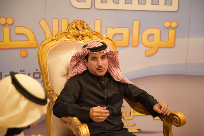 لجنة التنمية الاجتماعية الأهلية بمحافظة الجبيل17