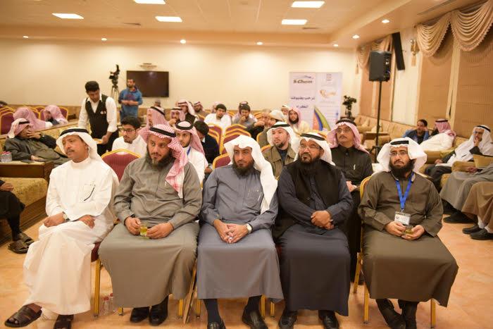 لجنة التنمية الاجتماعية الأهلية بمحافظة الجبيل18