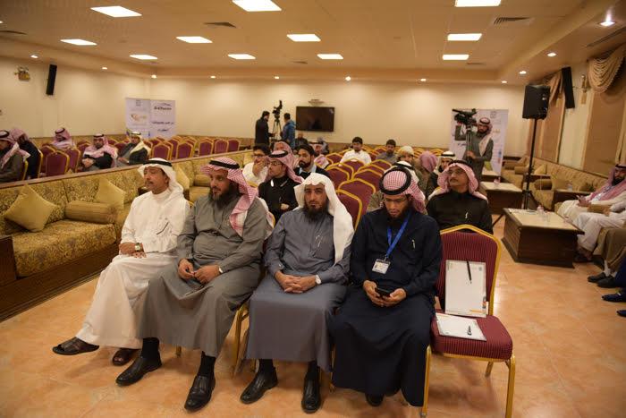 لجنة التنمية الاجتماعية الأهلية بمحافظة الجبيل2