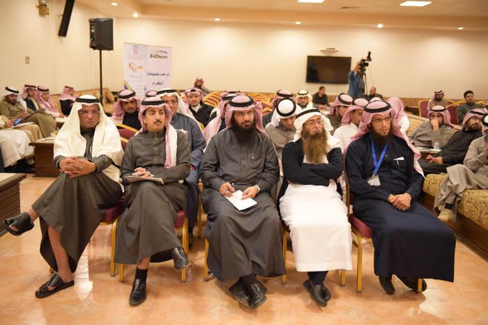لجنة التنمية الاجتماعية الأهلية بمحافظة الجبيل20