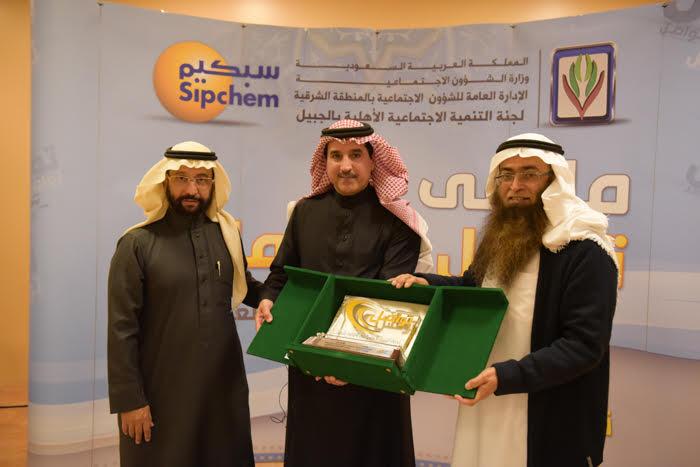 لجنة التنمية الاجتماعية الأهلية بمحافظة الجبيل21