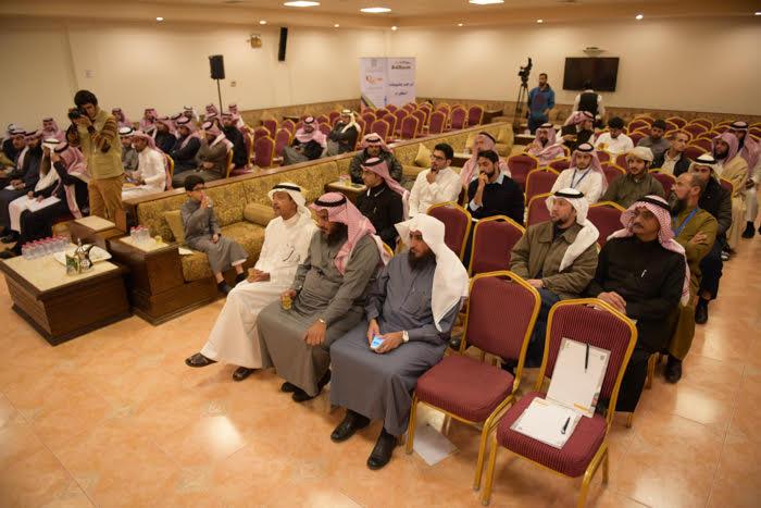لجنة التنمية الاجتماعية الأهلية بمحافظة الجبيل4