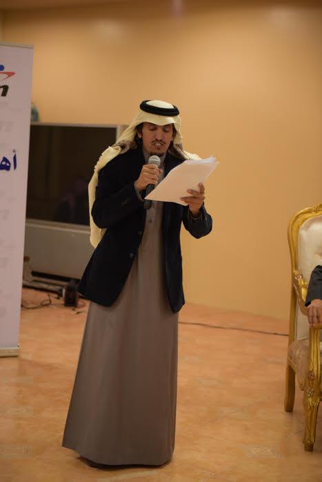 لجنة التنمية الاجتماعية الأهلية بمحافظة الجبيل5