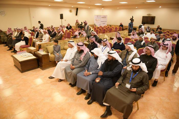لجنة التنمية الاجتماعية الأهلية بمحافظة الجبيل7