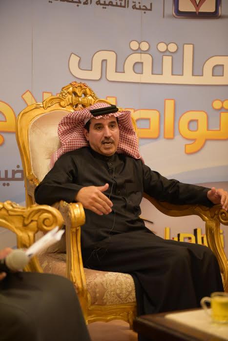 لجنة التنمية الاجتماعية الأهلية بمحافظة الجبيل8