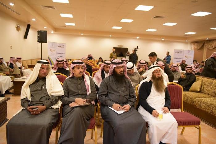 لجنة التنمية الاجتماعية الأهلية بمحافظة الجبيل9