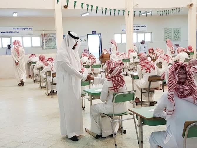 461841 طالباً وطالبة يبدأون اختبارات الفصل الدراسي الأول بالرياض غداً