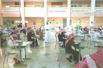 4600 طالب على مقاعد الاختبارات بـ 23 مدرسة بأحد رفيدة - المواطن