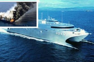 لحظة استهداف الحوثيين السفينة الإماراتية سويفت بالصواريخ