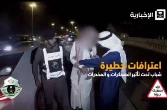 بالفيديو.. لحظة توقيف مخمورين قادوا سياراتهم بجنون في الرياض - المواطن