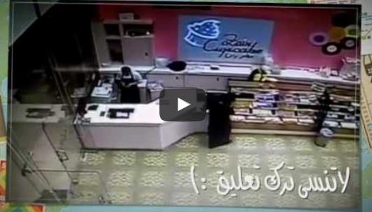لص يسرق 30 الف من محل حلويات - خميس مشيط