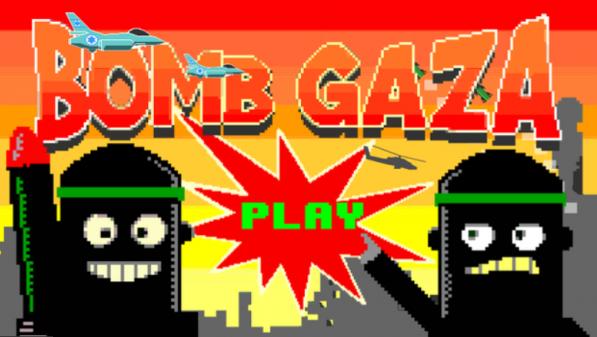 لعبة اقصف غزة