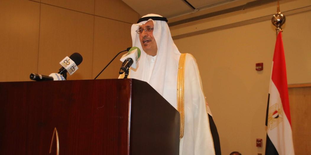 لقطات لتدشين الأمير سيف الإسلام ملتقى رواد صناعة السياحة والسفر