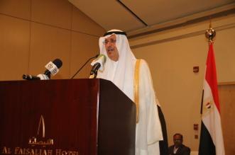 لقطات لتدشين الأمير سيف الإسلام ملتقى رواد صناعة السياحة والسفر - المواطن
