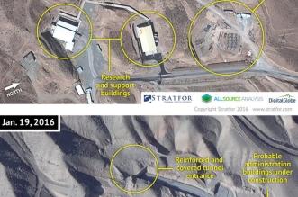 صور الأقمار الصناعية تكشف: #إيران تُخفي شيئاً ما - المواطن