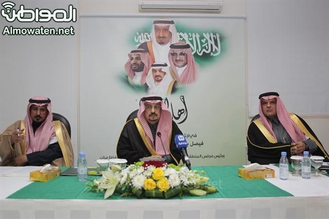 لقطات من زيارة أمير الرياض لمرات (3)_640x426