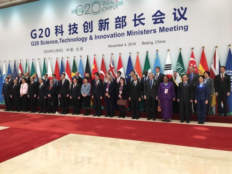 لقطة جماعية لوزراء العلوم والتكنولوجيا والابتكار لدول مجموعة العشرين