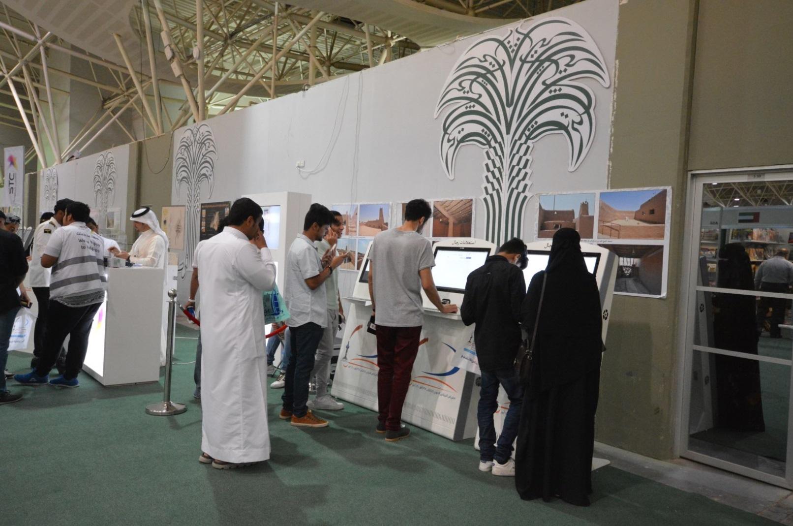 للمرة الأولى.. 50 جهازاً للاستعلام عن الكتب في معرض #الرياض (1)