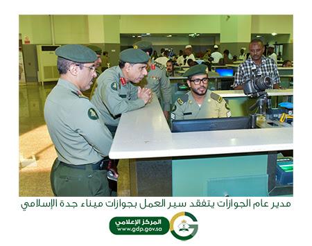 للواء اليحيى يتفقد سير العمل بجوازات ميناء جدة الإسلامي1