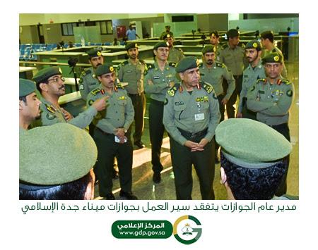 للواء اليحيى يتفقد سير العمل بجوازات ميناء جدة الإسلامي2