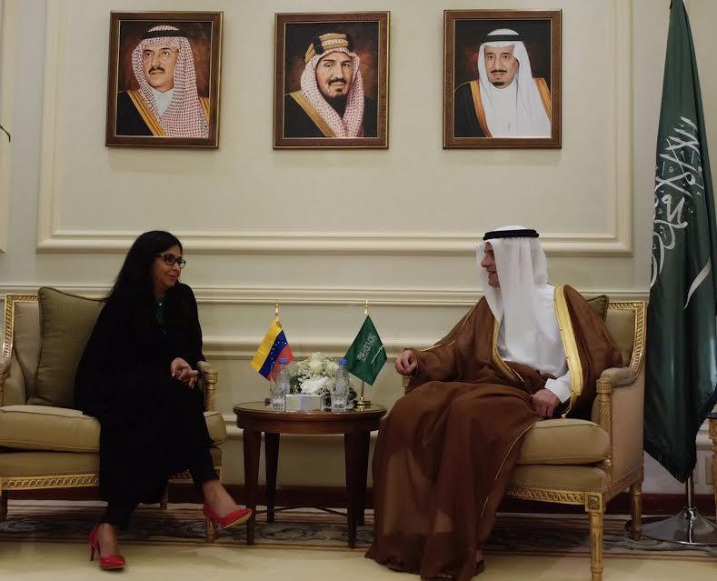 لماذا شكلت السعودية وفنزويلا لجنة فنية مشتركة!