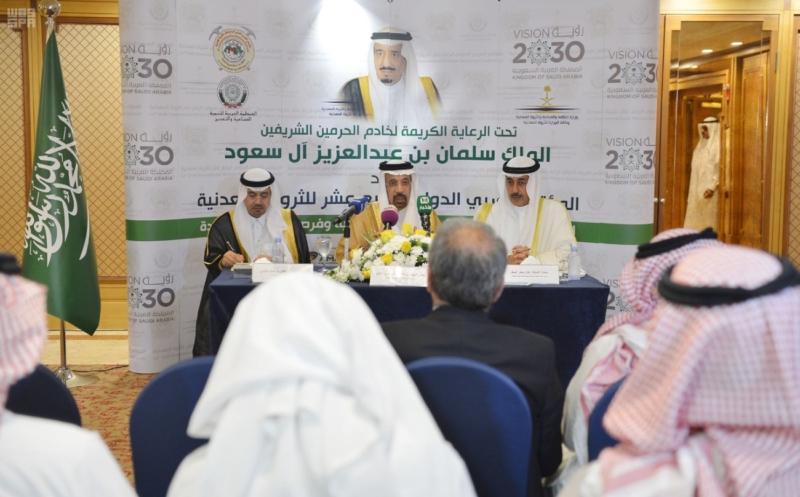 لمهندس الفالح : المملكة تولي قطاع التعدين مزيد الاهتمام ليكون ركيزة اقتصادية لها في 2030م 4