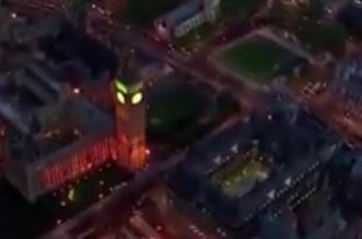 شاهد.. تصوير جوي مذهل لمدينة لندن - المواطن