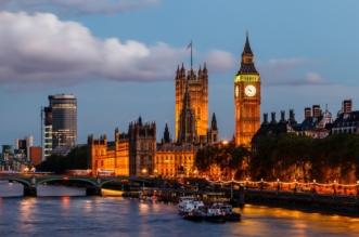 لندن 5