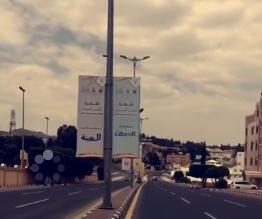 بالفيديو .. اللوحات الدعائية على حزام أبها تثير رعب السائقين - المواطن