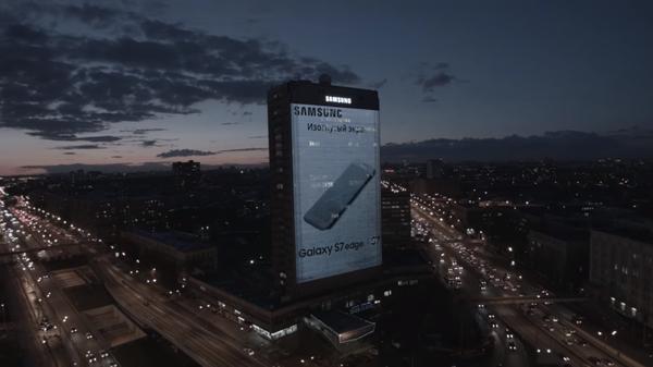 لوحة اعلانية
