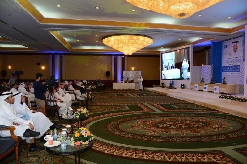 مؤتمر الأنظمة الصحية1
